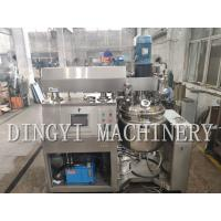 100L Automatic Ointment Cream Manufacturing Plant / Electric Emulsifier Machine Manufactures