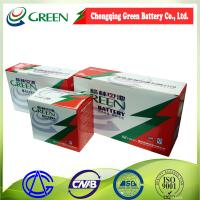 Buy cheap 125cc moto parts of motorcycle batteries with yuasa quality from wholesalers