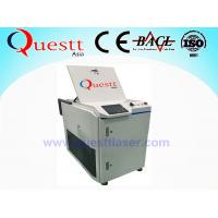 China Advanced Low Noise Laser Oxide Removal Machine , Laser Rust Cleaner Air Cooling on sale