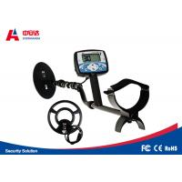 Buy cheap Long Distance Diamond Gold Underground Metal Detector Waterproof CE FCC ROHS ISO from wholesalers