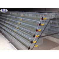 Galvanized Metal Quail Laying Cage , 6 Layers Wire Quail Laying Cages Manufactures