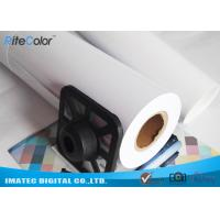 260gsm Water Base Pigment High Glossy Resin Coated Photo Paper For Inkjet Prints Manufactures