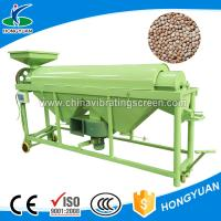 Grain polishing machine grain cleaning sieve and dividing electrical equipment Manufactures