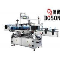 Labeling Machine Type Sigle Side / Double / Facade Side Label Machines Manufactures