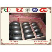 HK40 Radiant Tube Elbow Parts with Lost Wax Investment Cast Process EB13142 Manufactures