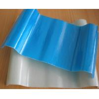 Fiberglass Reinforced Panels For Cooling tower Manufactures