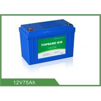 Prismatic Type Lithium Iron Phosphate Battery Pack 12V 75Ah 2 Years Warranty Manufactures
