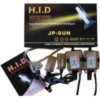 China CE, Emark, TUV, RoHS Approved HID Xenon Kit -2 on sale