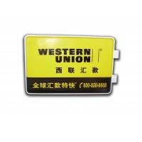 Rectangle Light Box With Wall Mounting Brackets , LED Outdoor Advertising Light Box Manufactures