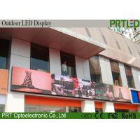 P6 Outdoor Advertising LED Display Board With Synchronous Asynchronous Software Manufactures