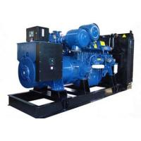 New products 200kw Perkins series diesel generator set for sale Manufactures