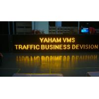 Frame P25 Dynamic Message Signs , Full Color Electronic Traffic Signs Digital Manufactures