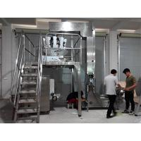 Buy cheap Packing machine Candied fruites potato chips packaging machine price from wholesalers