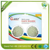 kitchen cleaning polyester sponge scourer/scouring pad Manufactures