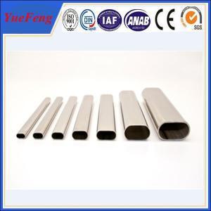 Hot! 6000 series lowes aluminum pipe aluminum tube bending, cnc oval aluminum pipe Manufactures