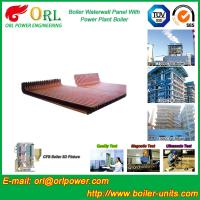 Gas Steam Boiler Water Wall Panels , Boiler Water Tube Boiler Equipment Manufactures