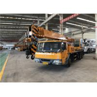 China Swing Speed 0 - 3rpm Hydraulic Vehicle Mounted Crane Outrigger Span 4.31m X 4.2m on sale