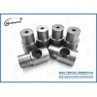 Customized Tungsten carbide nozzles for Sandblasting, oil and gas field Manufactures