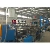 Fuchuan Photovoltaic Plastic Extruder Machine With Screw Dia 70mm For Wire Dia 1.5-12mm Manufactures