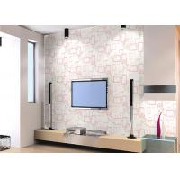 Modern Flower Pattern Non Woven Wallpaper For Entertainment / Household , SGS CSA Approval Manufactures