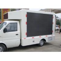Wireless Full Color  Programmable Mobile LED Billboard Rental CE / ROHS Manufactures