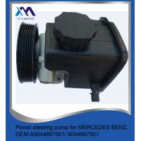 OEM Power Steering Pump A0044667001 Mercedes e-Class c-Class W211 W204 Manufactures
