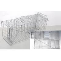 Collapsible animal trap EH06 for sale