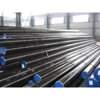 317 steel pipe for sale
