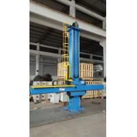 Welding manipulator Used in welding of wind power tower Manufactures