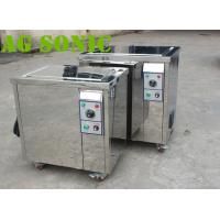 Large Capacity Ultrasonic Wave Cleaner For Oil Filter / Circular Saw Blades Manufactures