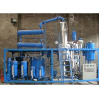 Reliable Waste Oil To Diesel Plant , High Output Used Oil Refining Equipment Manufactures