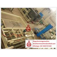 75mm Thick Wall Panel Fiber Cement Board Production Line for Structure Building Partition Manufactures