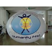 Giant Oval Balloon with Logo Printed for Sporting events, Inflatable ground balloons Manufactures