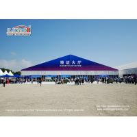 Liri Huge Outdoor Exhibition Tents For Air Show With Waterproof Roof Manufactures