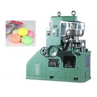 Quality Aromatic Toilet Tablet Compression Machine For Camphor Ball Making Large Pressure for sale