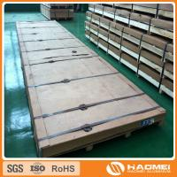 Buy cheap Best Quality Low Price 5083 aluminum plate 100% recyclable factory manufacturer from wholesalers