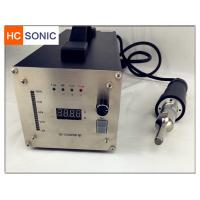 Lightweight Compact Ultrasonic Welding Equipment / Ultrasonic Welding Pencil Manufactures