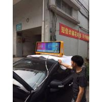 car display banner P5 wireless Taxi LED Display / taxi top led display Manufactures