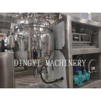 High Shear Planetary Motion Mixer / Vertical Ointment Mixing Machine Manufactures