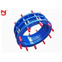 Buy cheap EPDM Pipe Dismantling Joint , Dismantling Joint Coupling For Flanged Butterfly from wholesalers
