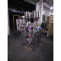 220V 50hz Tea Packaging Machine , Eight Tea Packed At The Same Time Manufactures