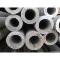 """Thick Wall Cold Drawn Stainless Steel Seamless Pipe 24"""" OD With ASTM A213 TP316L Manufactures"""