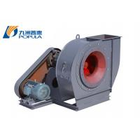 Premium Industrial Centrifugal Fan Belt Driven 380V Voltage For Ventlaiton Manufactures