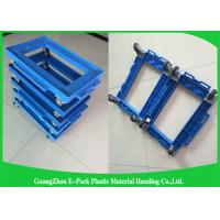 250 Lb Capacity Moving Equipment dolly / 4 Wheel Moving Dolly with Plastic Frame Manufactures