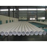 A210 GR C Seamless Steel Tube , Precision Steel Tubes For Building Structure