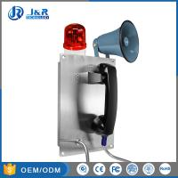 China Durable Stainless Steel Corded Wall Phone With Broadcasting Loud Speaker on sale