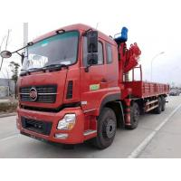 Red Stretchable Arm Heavy Duty Crane Truck Left Hand Steering 15 - 30 Ton Manufactures