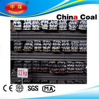 Q235/55Q steel rail / 12kg steel rail track for sale from China coal Manufactures