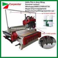 r (707996)  Subscribe to Trade Alert Multi-Language Sites  high quality cnc router KC1325A-TS cnc router machine for woo Manufactures