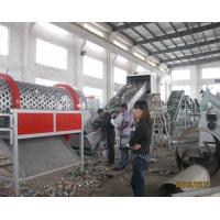 CE ISO PET Bottle Recycling Machine Crushing Cleaning And Production Line Manufactures